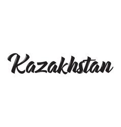 Kazakhstan text design calligraphy vector