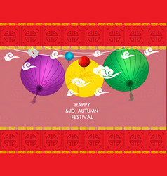 graphics design elements of mid autumn festival vector image