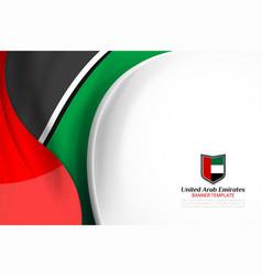 National flag of united arab emirates background vector