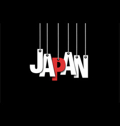 The word japan hang on the ropes vector