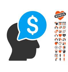 Businessman think icon with love bonus vector