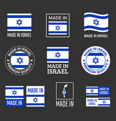 made in israel icon set made in state israel vector image