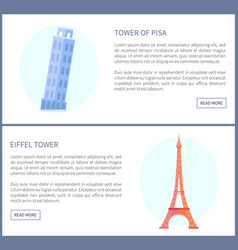 tower pisa and eiffel tower vector image