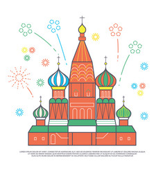 famous moscow flat cathedrale vector image