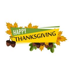happy thanksgiving celebration design cartoon vector image vector image