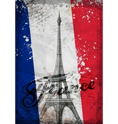 Eiffel Tower Hand drawn vector image