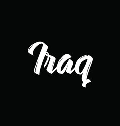 iraq text design calligraphy typography vector image vector image
