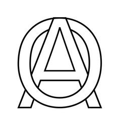 Logo sign ao oa icon sign interlaced letters a o vector