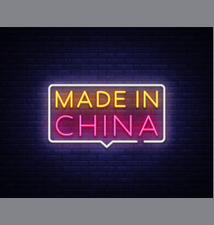 made in china neon text made in china neon vector image