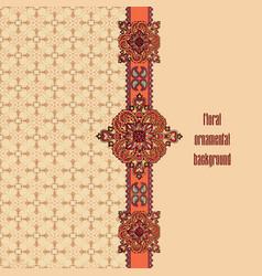 Abstract floral ornament flourish ornamental vector