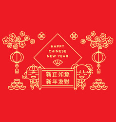 chinese new year rat line badge vector image