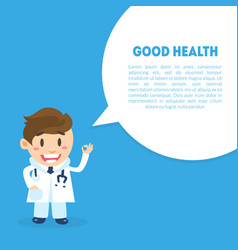 good health banner template with place for text vector image