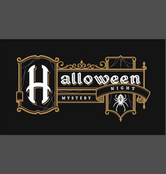 halloween vintage font emblem in old style on vector image