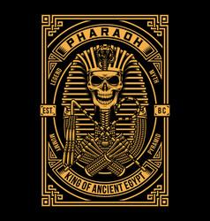 pharaoh skull on black vector image