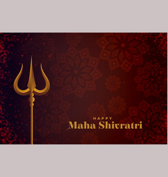 Shivratri festival card with lord shiva trishul vector