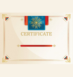 Official certificate with red turquoise square vector
