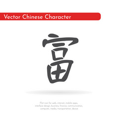 Chinese character wealth vector