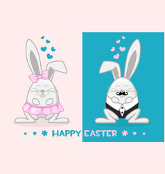 funny cartoon easter bunny in the shape of an egg vector image