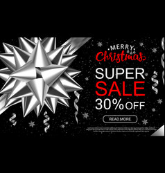 christmas sale header with silver band serpantine vector image