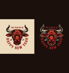 happy new year 2021 vintage label vector image