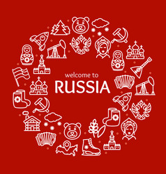 russia travel and tourism round design template vector image