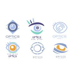 Set optics eye care logos cartoon vector