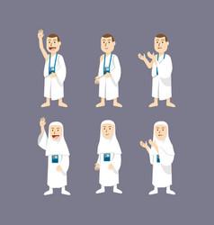 Hajj pilgrimage character vector