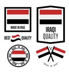 iraq quality label set for goods vector image