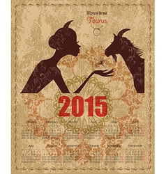 Calendar for 2015 year with a goat and Zodiac sign vector image