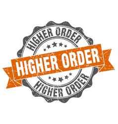 Higher order stamp sign seal vector