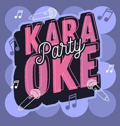 karaoke party fresh music design vector image