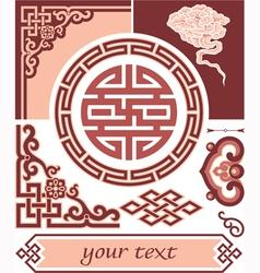 Set of Oriental Design Elements vector image vector image