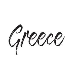 Greece text design calligraphy vector
