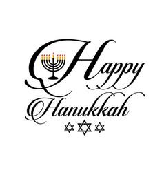 happy hanukkah poster- jewish holiday celebration vector image vector image