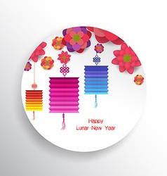 Happy chinese new year 2017 Seasons Greetings vector image