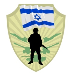 Army of Israel vector image vector image