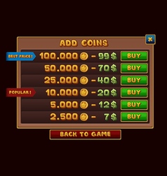 Add coins vector