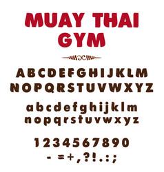 alphabet 0001 vector image