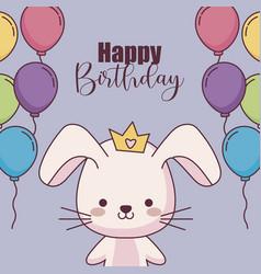Cute rabbit happy birthday card with balloons vector