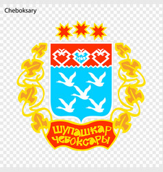 Emblem of cheboksary vector