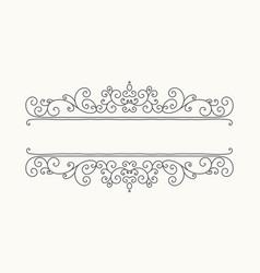 Hand drawn decorative border in retro style vector