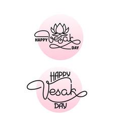 happy vesak day card handwritten lettering with vector image