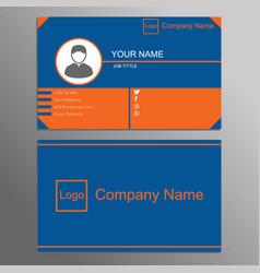 id card 0001 vector image