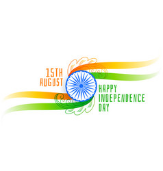 Indian independence day flag banner vector