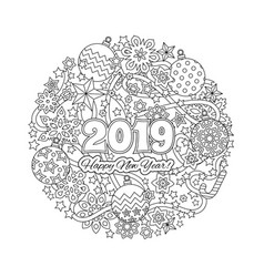 new year congratulation card with numbers 2018 on vector image
