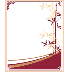 Oriental - Chinese - Template Frame vector