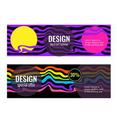 set horizontal color banners with rainbow waves on vector image