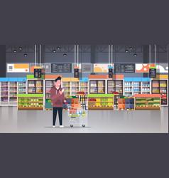 Supermarket man customer checking shopping list vector