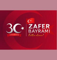30 agustos zafer bayrami victory day turkey vector image