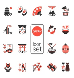 Asian icons set - eps 8 vector image vector image